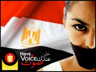 Egyptian Voice c/o unknown