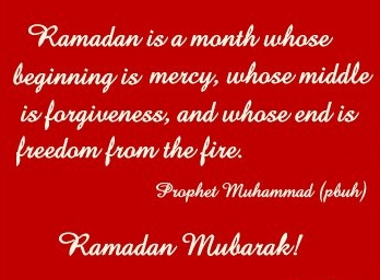RamadanMubarak-hadeeth